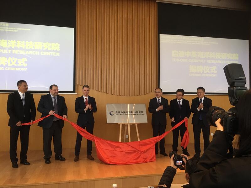 Tus-ORE Catapult Research Centre opening ceremony