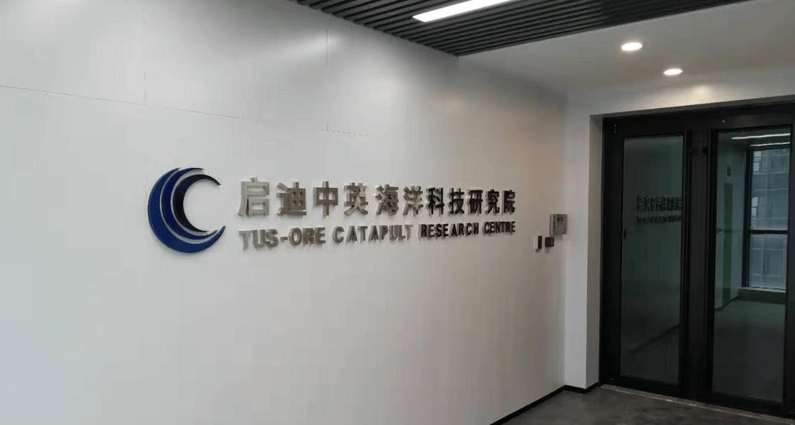 TORC logo cropped